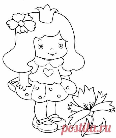 Принцесса и цветочек