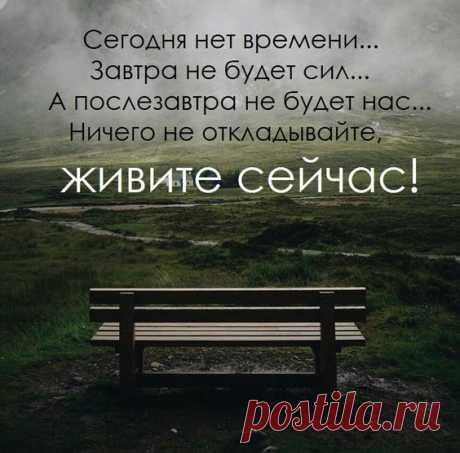 (1192) Pinterest