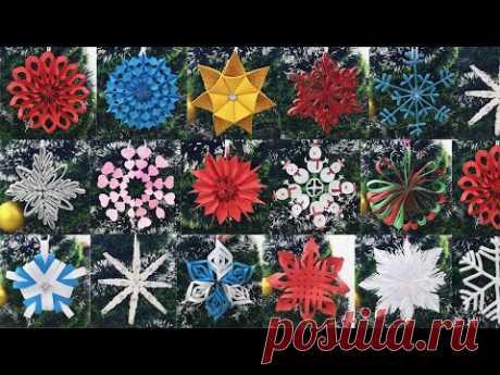 19 Snowflakes christmas decorations   Christmas decoration ideas 2021 - YouTube