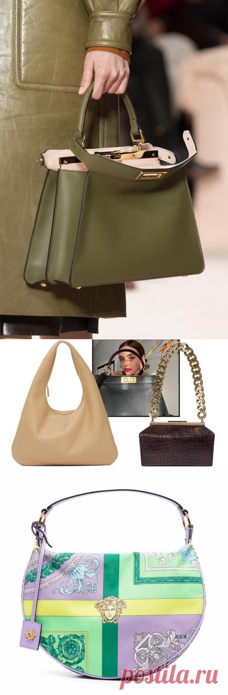 Самые модные сумки зима 2020/2021 | Журнал Harper's Bazaar