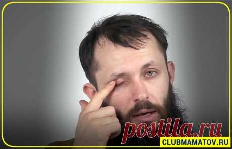💥Как массировать орбиты глаз для остроты зрения, от мешков и синяков под глазами. 👍Практики Алексея Маматова | Клуб МАМАТОВА | Яндекс Дзен