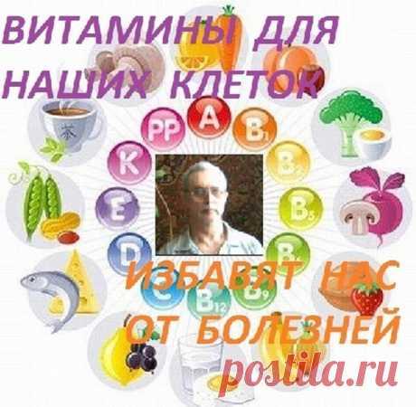 Anatoliy Ulanov