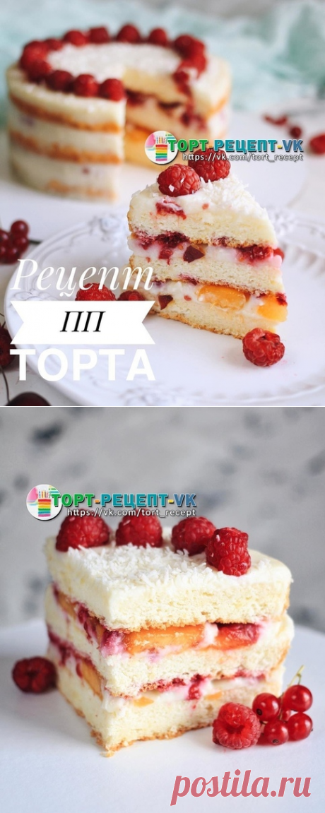 ТОРТ-РЕЦЕПТ-VK