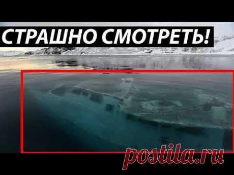 АНТАРКТИДА Ш0КИРУЕТ ВСЕХ ЛЮДЕЙ 2019 HD / Премьера русского фильма!
