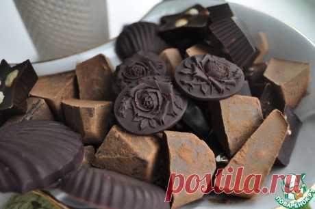 Настоящие шоколадные конфеты. По этому рецепту получаются очень вкусные конфеты, с насыщенным шоколадным вкусом, с которым не сравниться магазинным аналогам.