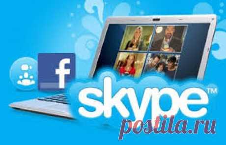 Как сделать фотографию в Skype.