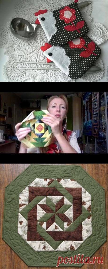 Поиск на Постиле: лоскутное шитьё