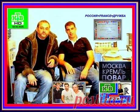 Work !!! КП КРЕМЛЕВСКИЙ Захмылов Георгий Георгиевич. Руководство.