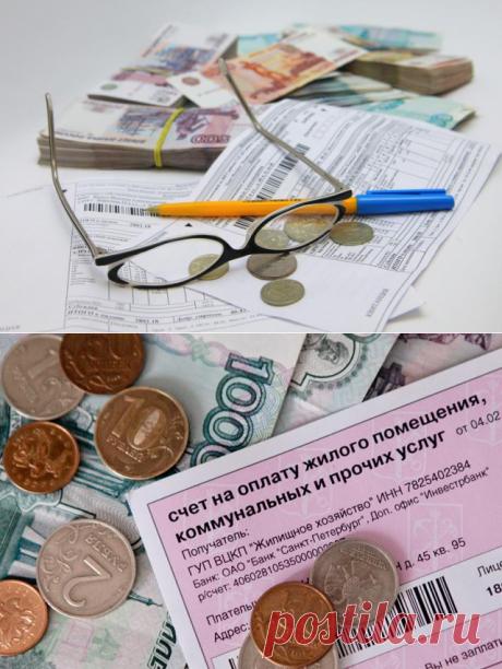 Некачественное предоставление услуг ЖКХ — как возместить ущерб?