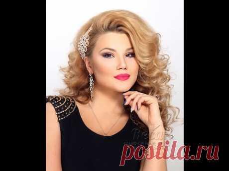 Красивые локоны и макияж от Ларисы Реча