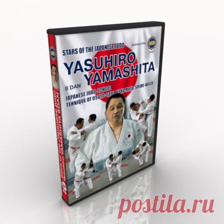 Yasuhiro Yamashita. Stars of the japanese judo. #judo #judoyamashita See all feedback AWESOME SELLER!!!!!!!!!A++++ABOVE & BEYOND!!! Judo. Yasuhiro YAMASHITA 8DAN. Perhaps he is the most famous modern judo wrestler. The crown techniques: Uchi-mata, Ouchi-gari, Osoto-gari. Better than anyone (and more than anyone on stat