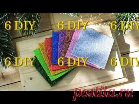 6 Interesting DIY Crafts: EVA Foam sheet crafts ideas