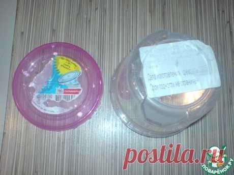 Как удалить клей от ценников и прочих бумажных наклеек с пластиковых и стеклянных изделий
