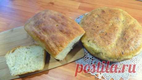 Рецепт домашнего хлеба в духовке В этом видео рецепте рецепте я готовлю хлеб с 2 видами добавок для  разного вкуса ( я добавляю измельченный укроп и молотый сушеный чеснок).  Если Вы хотите испечь простой хлеб, тогда просто не добавляйте эти два  ингредиента в ваше дрожжевое тесто. А также при желание Вы можете ...