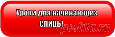 Узоры | Записи в рубрике Узоры | Дневник Солнцева_Наталья