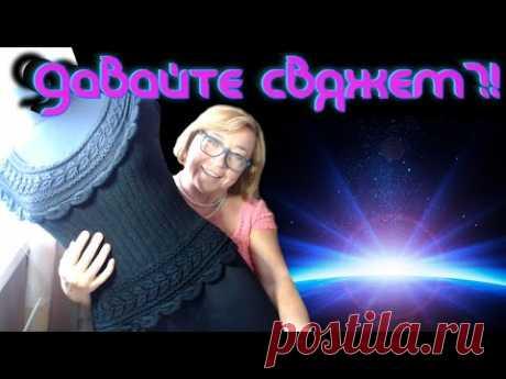 Очень красивый топ или свитер с листочками и круглой кокеткой. Алена Никифорова