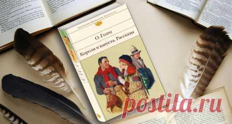 6 лучших юмористических книг - блог интернет магазина Book24.ru