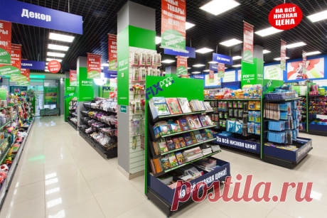 7 советов для выгодных покупок в Фикс Прайс | Разумная экономия | Яндекс Дзен