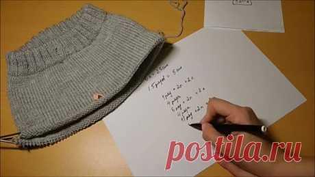 Детские штанишки спицами без швов на любой размер (от 0 до 4 лет)
