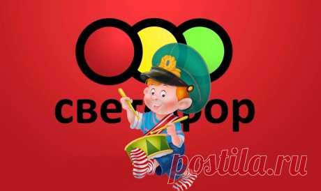 Подарки из Светофора к 23 февраля для юных защитников | Мастер на все руки | Яндекс Дзен