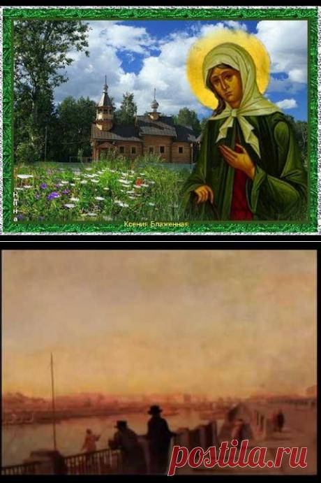 (21) Блаженная Ксения Петербургская. Закон Божий, ч. 49 - YouTube