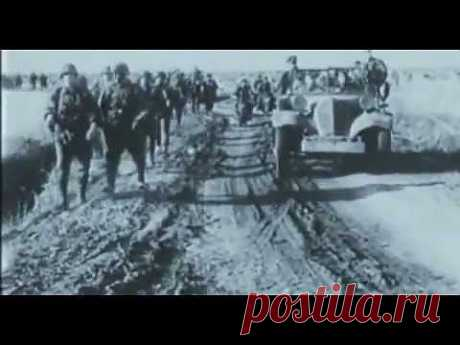 Освободители - Фильм 8. Пехота - YouTube