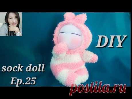 ตุ๊กตาถุงเท้าEp.25 how to make sock doll