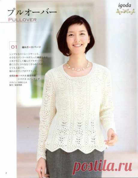 Пуловер спицами. Схемы.