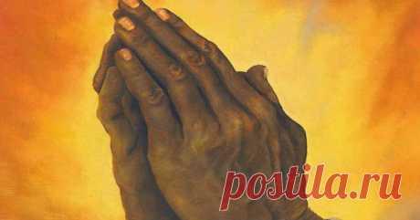 Три секрета, превращающие любую молитву в чудотворную! - Счастливая Я