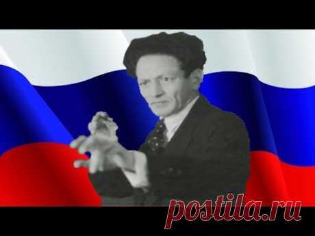 Жуткие предсказания о России 2016-2017 год Вольф Мессинг