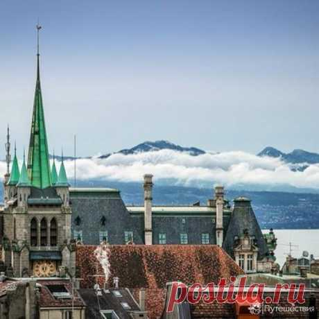 Вид на Лозанну, Швейцария