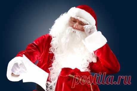 Советы от Деда Мороза: как устроить незабываемый Новый год для своих близких. — С Наступающим 2019 годом! Бесплатные открытки .