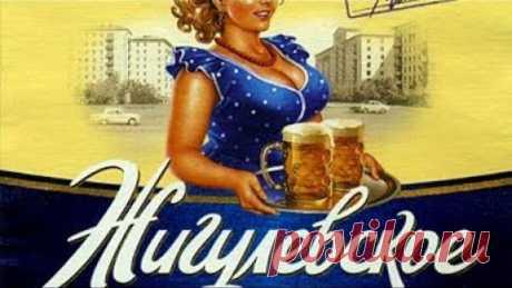 СССР. Жигулёвское пиво. 1966 год. Документальный фильм
