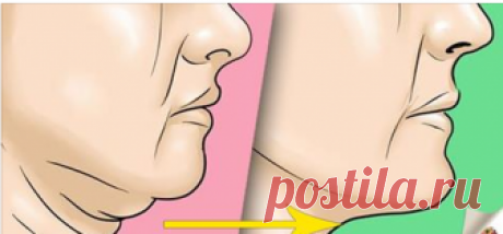 7 природных способов подтянуть дряблый двойной подбородок Эти простые 7 способов помогут великолепно подтянуть подбородок и кожу на шее