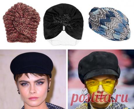Как выбрать идеальную шапку на зиму?