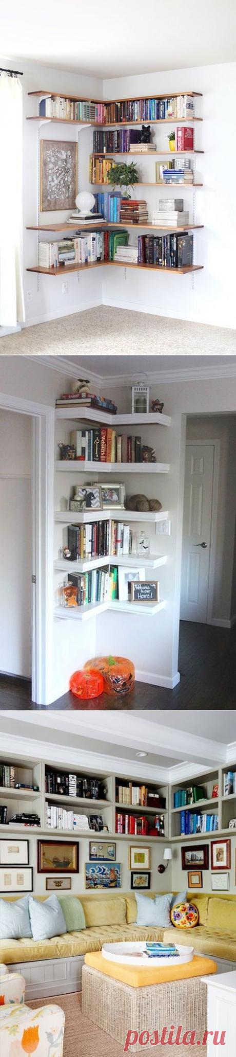 Где найти место для книг в маленькой квартире: интересные идеи по организации пространства — Мой дом