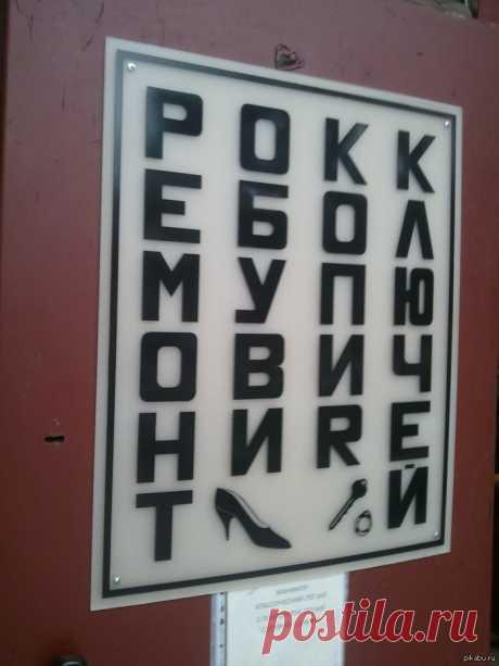 Как мы логотип за 300 рублей по всему миру заказывали / Блог компании Логомашина / Мегамозг «РОКК ЕБОЛ» для дизайнеров - сакральная фраза
