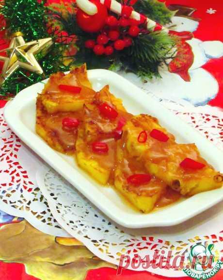 Ананас в соленой карамели с чили – кулинарный рецепт