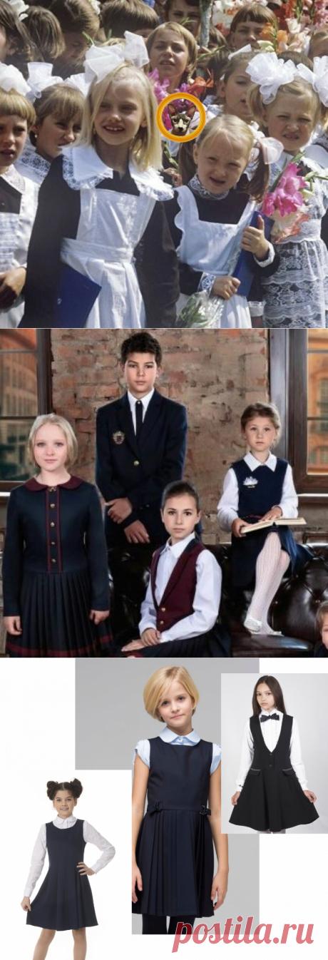 Скоро в школу. Выбираем школьную форму | Истории людей, вещей и мест | Яндекс Дзен