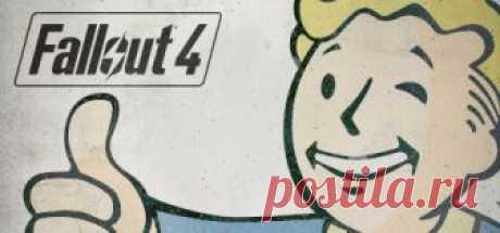 Сэкономьте 50% при покупке Fallout 4 в Steam Bethesda Game Studios, создатель популярнейших игр Fallout 3 и The Elder Scrolls V: Skyrim, приглашает вас в мир Fallout 4 – своей самой грандиозной игры нового поколения с открытым миром.