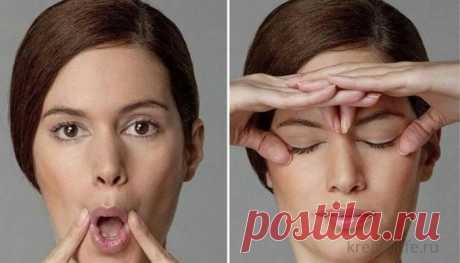 Как убрать носогубные складки самостоятельно   Психология