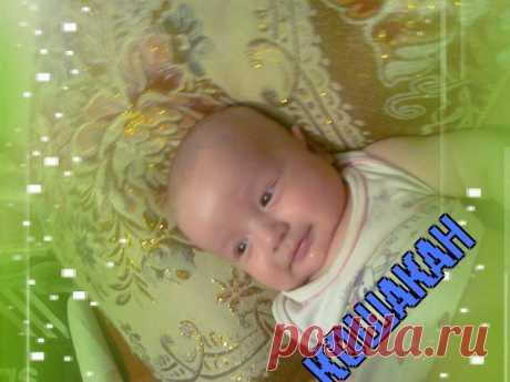 Айгуль Казова