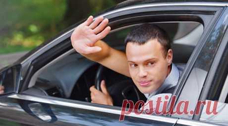 Водитель встречной машины показывает открытую ладонь — что это значит? Кроме официальных Правил дорожного движения начинающим автомобилистам приходится изучать негласный язык жестов и сигналов, при помощи которого водители общаются между собой, находясь за рулем. Оптика
