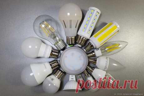 Семь вопросов о светодиодных лампах - Жизнь, полная впечатлений
