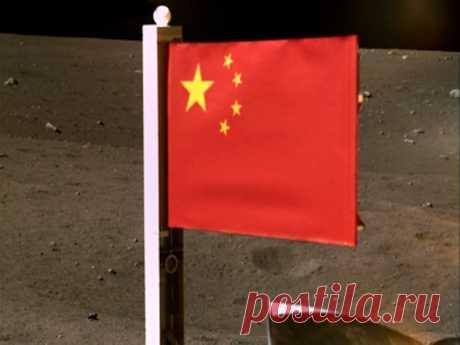 Национальный флаг Китая развернули на луне | Да-Да Новости