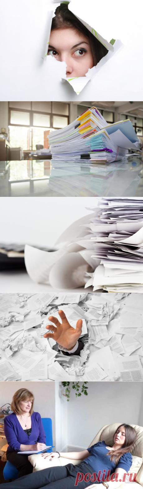 Папирофобия: причины и симптомы боязни бумаги, лучшие способы устранения признаков патологии
