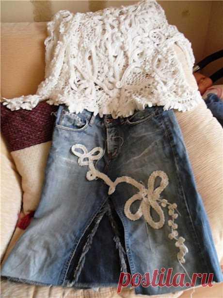Новая жизнь любимых , но стареньких джинсов. - Ярмарка Мастеров - ручная работа, handmade