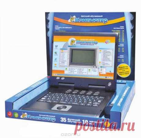 Детский обучающий компьютер с мышкой ►