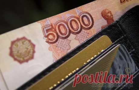 Россиян защитят от сборов со стороны банков