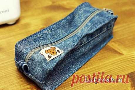 Пенал своими руками из джинсов мастер-класс (шитье, мастер-класс)